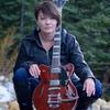 The Jennifer Rose Band