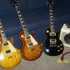 gitarstring
