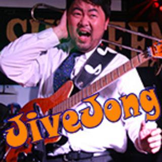 JiveJong