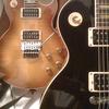 Erwin Guitar4U