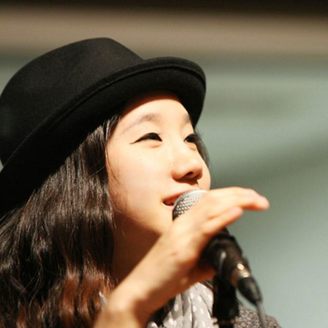 Kina Lee