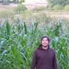 Giant Huda