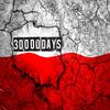 30000days