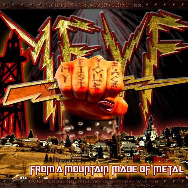 MyFistYourFace