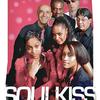 SOULKISS Miami