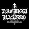 daemonrising