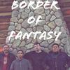 BorderOfFantasy