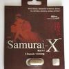 samurai-x1182092