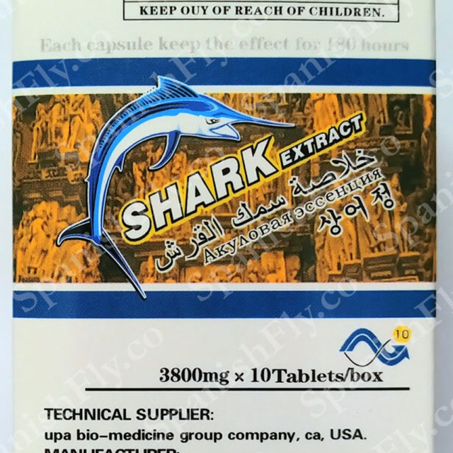 shark1198145