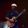Rocky guitar