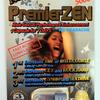 premierzen1201126