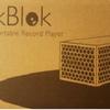 RokBlok