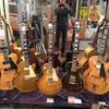 guitartom73