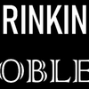 drinking1326222