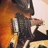 Branded Beneath Guitar