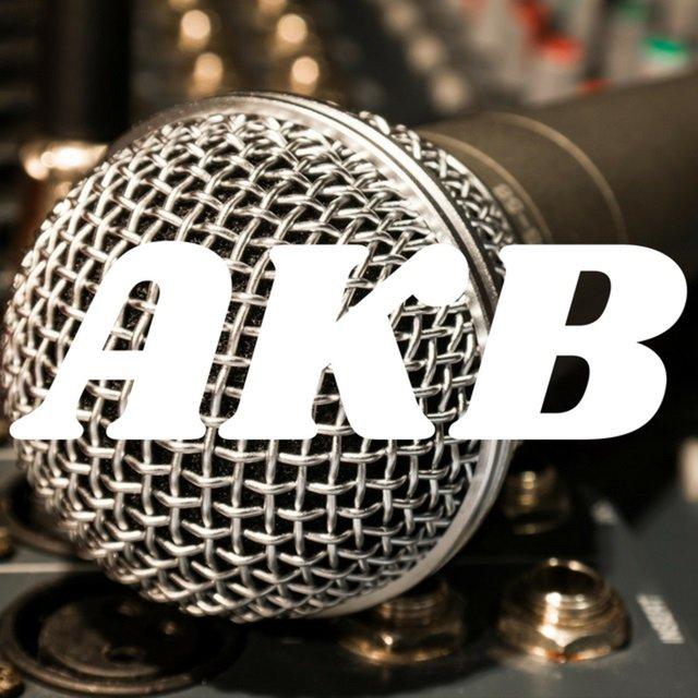 Aloha Karaoke Band