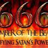 illuminatigroup