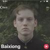 bandmix1231401462