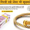 Cash for gold