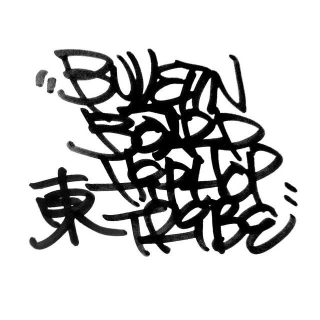 bulletinboardhiphoptribe