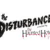 thehauntedhotel