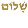 sSiPs-Shalom