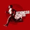 Seeking Sui