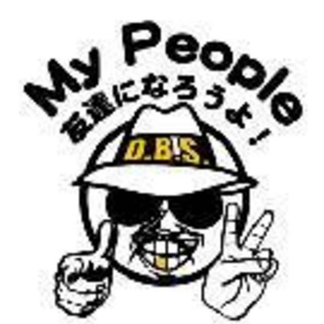 MY PEOPLE INT'L.