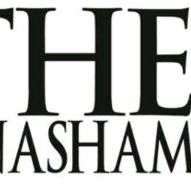 Thee Unashamed