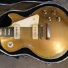 Lead Guitar Tele