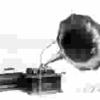 Flemingsound