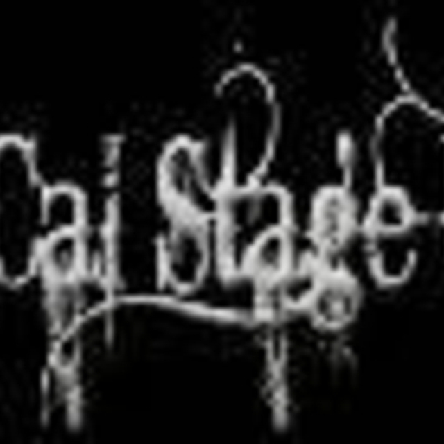 The Cal Stage Band
