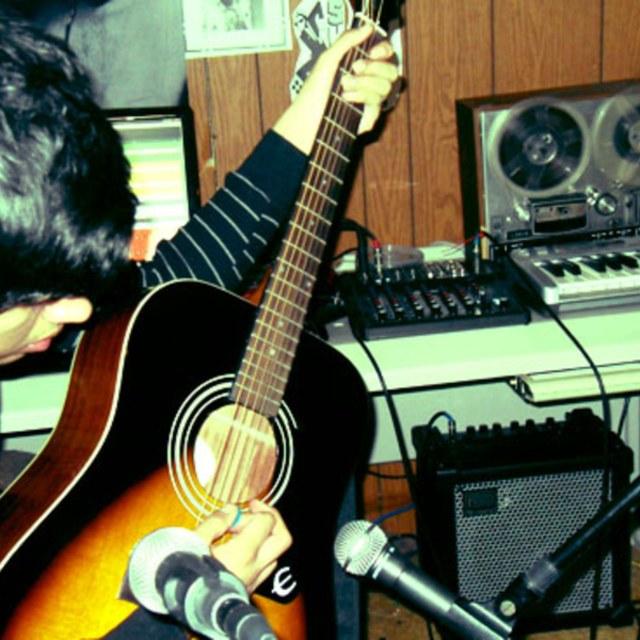 How to play garden grove on guitar