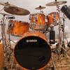 drumfan1973