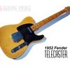 Telecaster Blaster