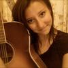 Megan Leonardo Songs