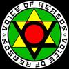 Ras Hoon/Voice Of Reason