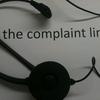 The Complaint Line