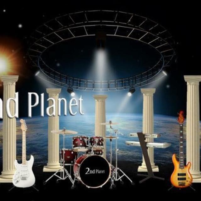2nd Planet