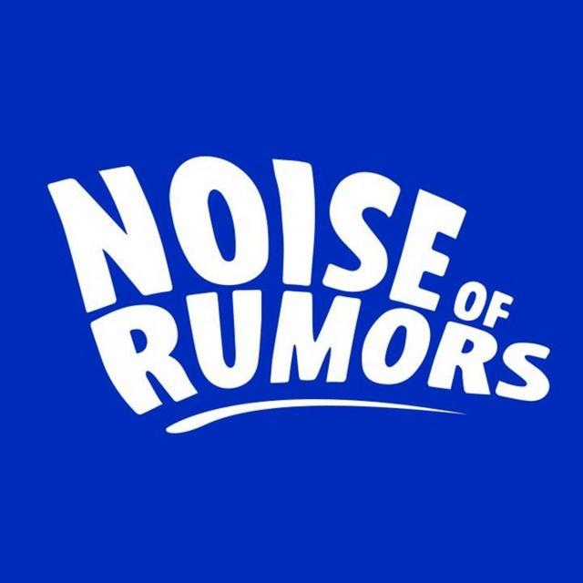 Noise of Rumors