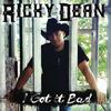 Ricky Dean