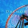 Daemon Lover