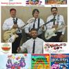 The Kick N 60s Band