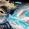 Eo Echo