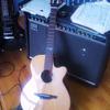 Guitarfun